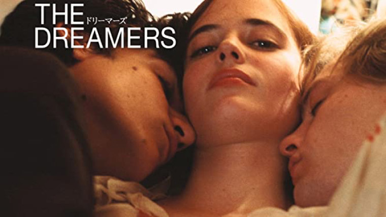 the-dreamers